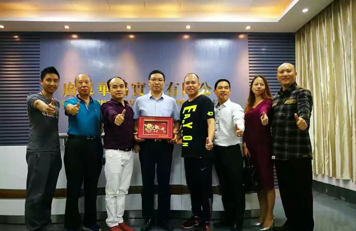 Authorities of Local Business Association visiting Huayang factory