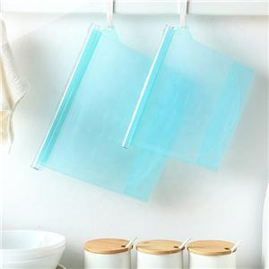 Silicone Food Reusable Storage Bag-HY-RS-03