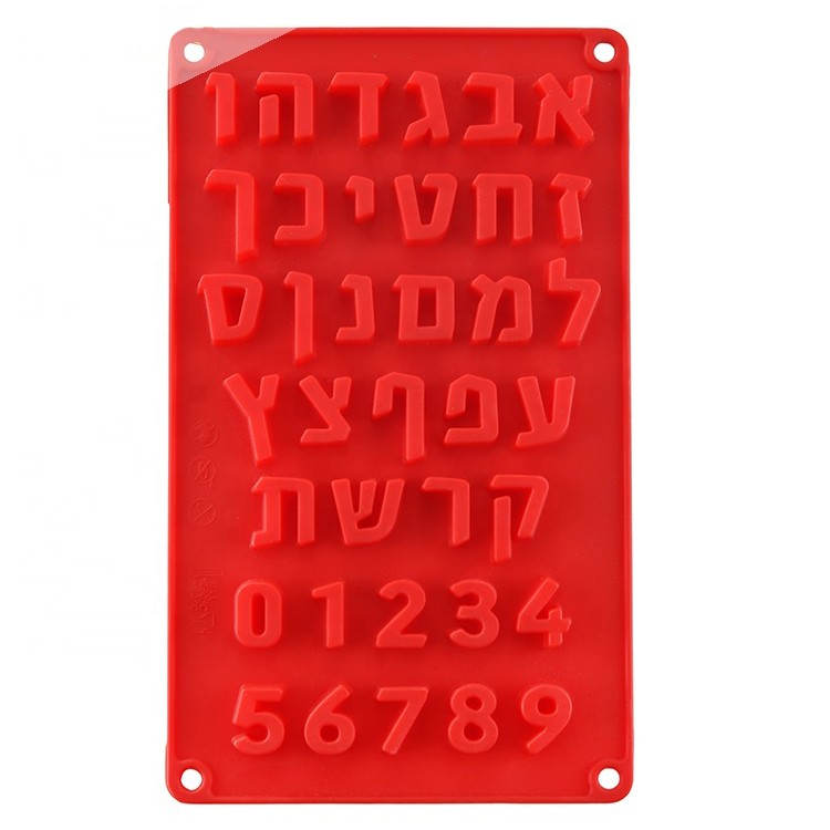 Arabic Numerals Shape Red Cake Silicone Biscuit Molds-HY-MD-40 Manufacturers, Arabic Numerals Shape Red Cake Silicone Biscuit Molds-HY-MD-40 Factory, Arabic Numerals Shape Red Cake Silicone Biscuit Molds-HY-MD-40