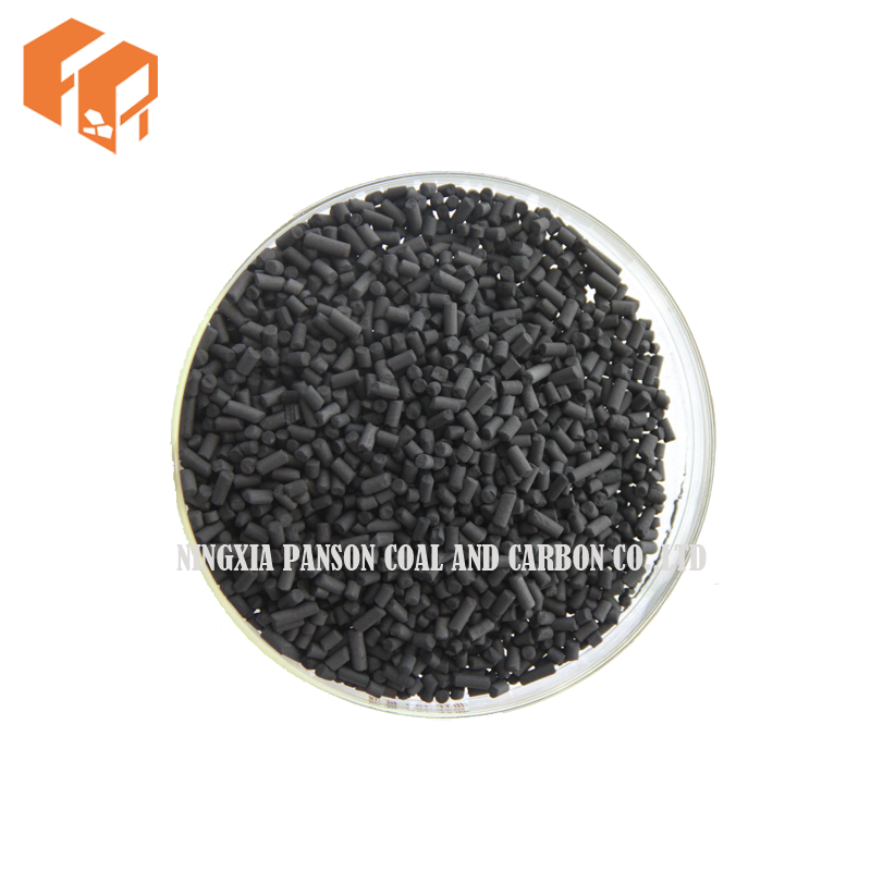 Activated Carbon Column