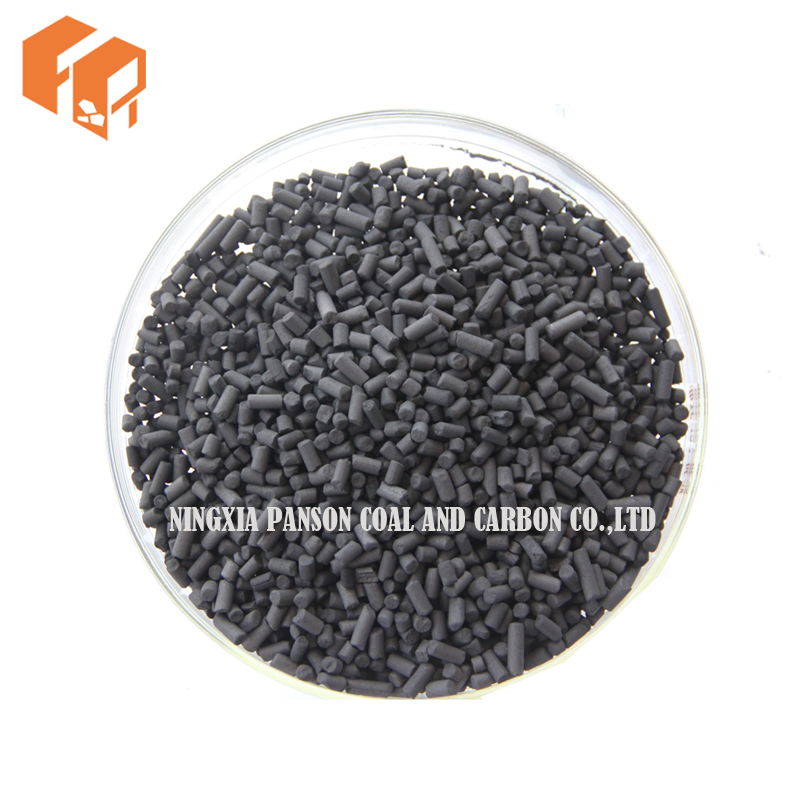 Activated Carbon Tablets