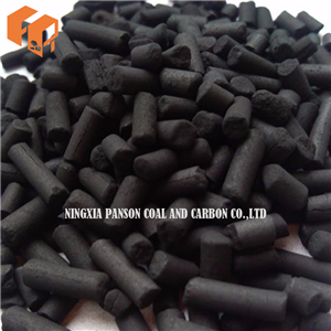 Ultra Activated Carbon