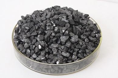 Coal based carburizer