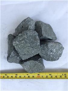 silicon carbon、ferrosilicon、ferrous alloys