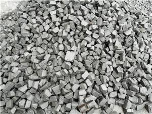 98.5% SiC Silicon Carbide Nature block