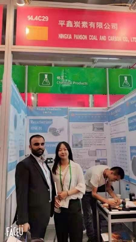 2019 Guangzhou Cantan Fair