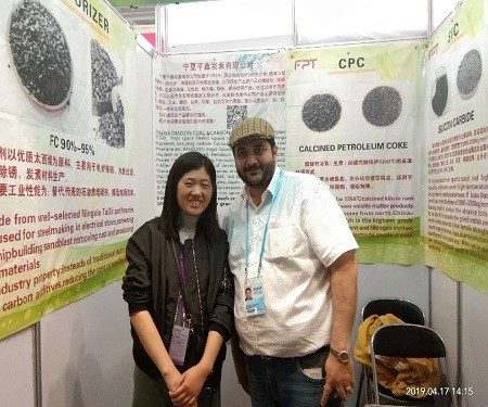 Reached a graphitized petroleum coke agreement with Saudi Arabian customers at the Canton Fair