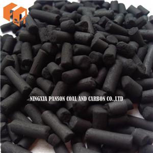 Pellet Carbon