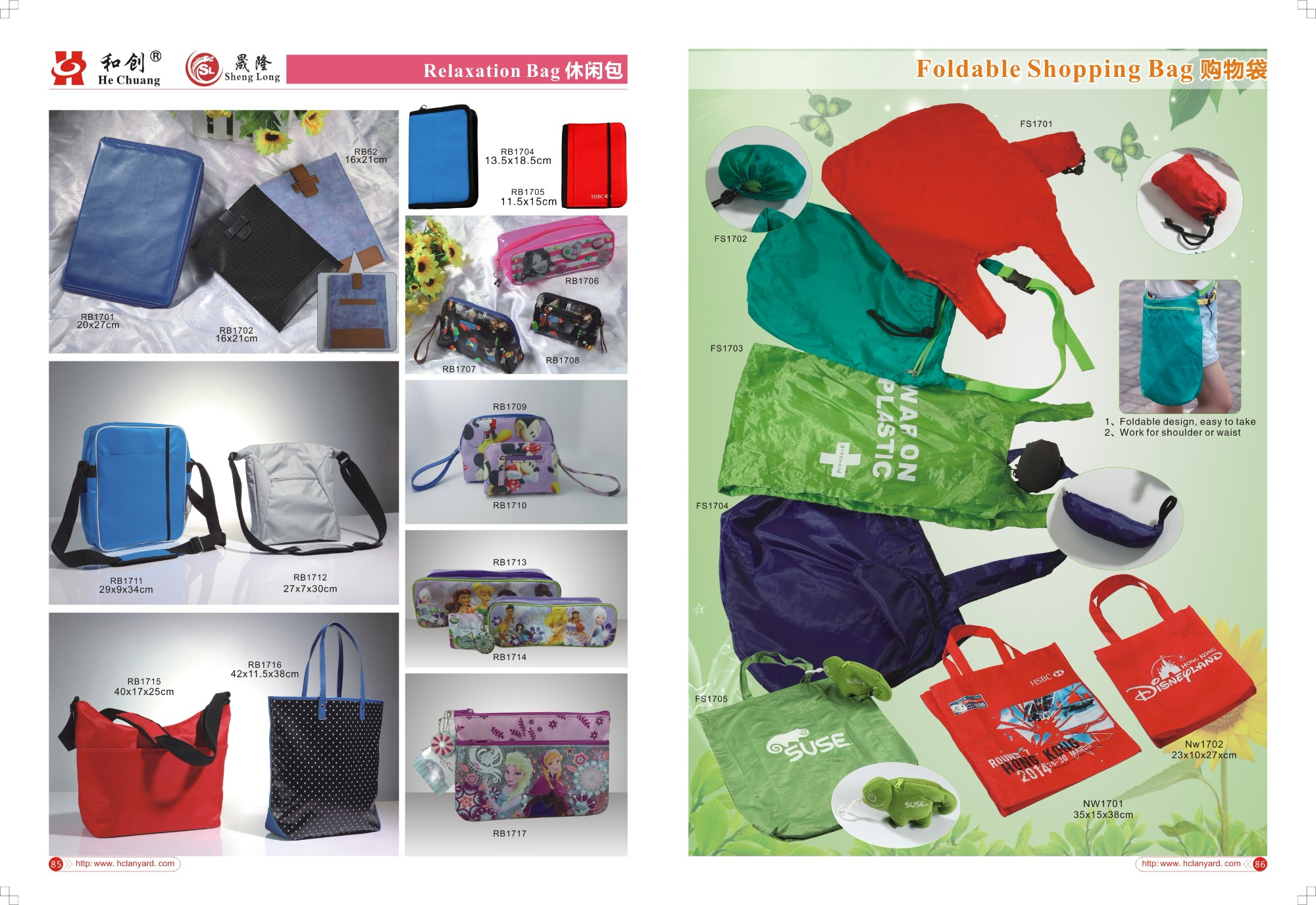 Relaxation Bag Manufacturers, Relaxation Bag Factory, Supply Relaxation Bag