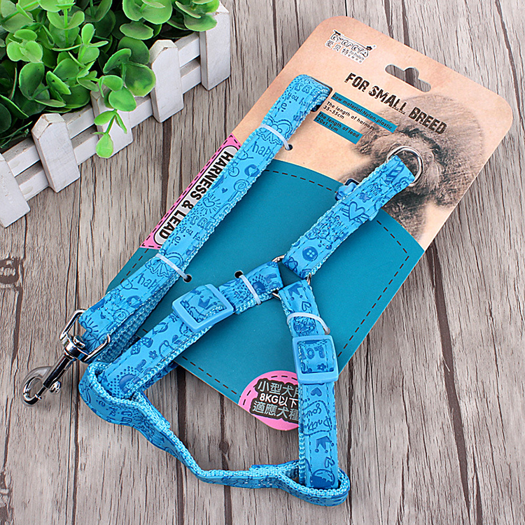 Wholesale-Comfortable-Dog-Leash-Harness-with-Paper.jpg