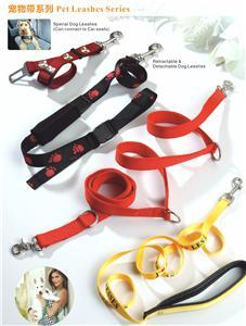 New fashion customized wholesale dog leashes