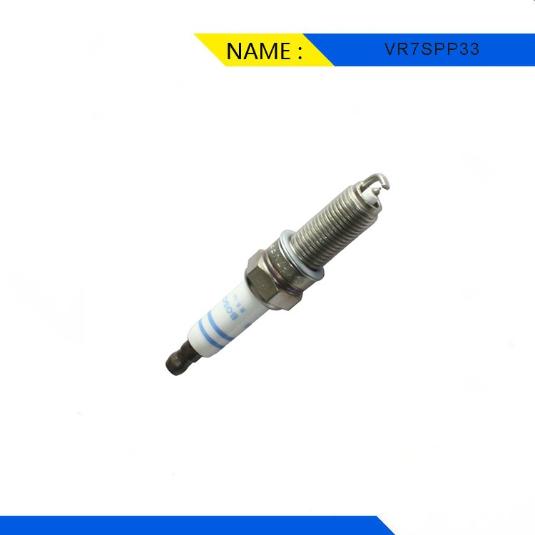 High quality Nissan Spark Plug Quotes,China Nissan Spark Plug Factory,Nissan Spark Plug Purchasing