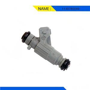 Benz Injector