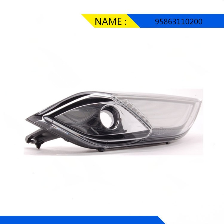 High quality Porsche car lights Quotes,China Porsche car lights Factory,Porsche car lights Purchasing