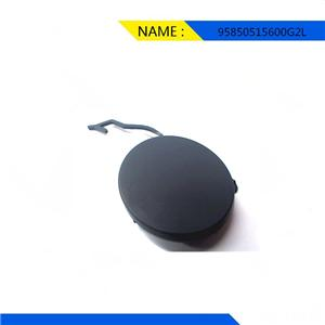 Porsche Tow Eye Cap