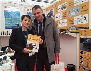 Kazan Auto Parts Exhibition