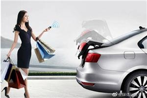 Electric Trunk Opener Tailgate Suitable For Nissan C27