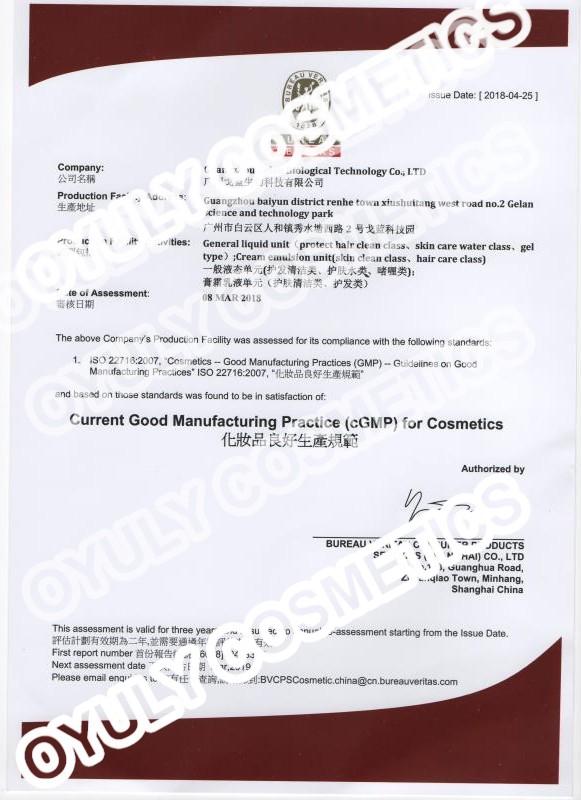 GMP & ISO 22716 CERTIFICATES