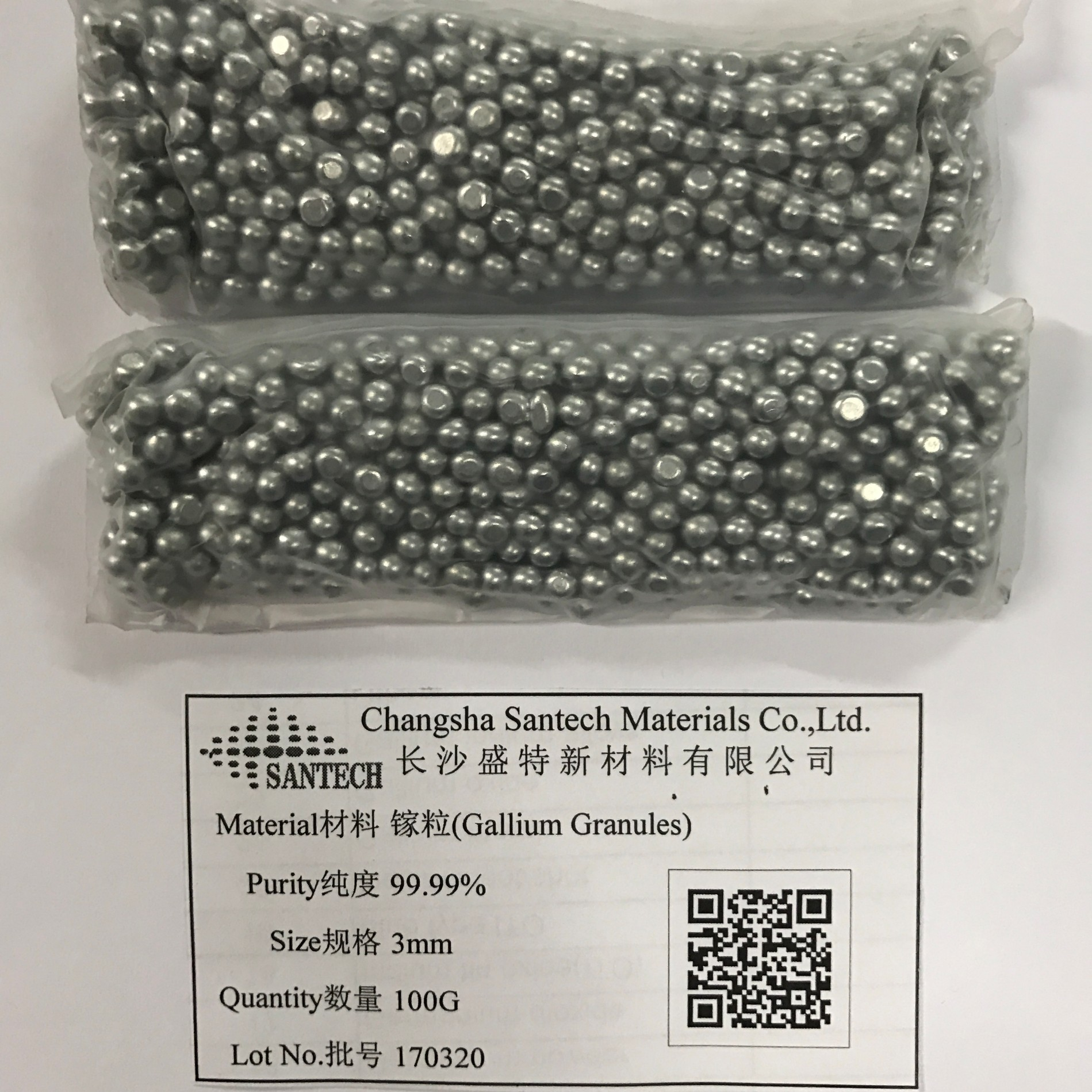 High quality Gallium Granule Quotes,China Gallium Granule Factory,Gallium Granule Purchasing