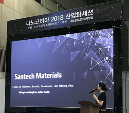Santech Team at the Exhibition
