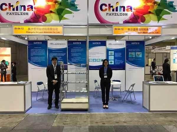 Exposição Nano Tech do Japão 2017