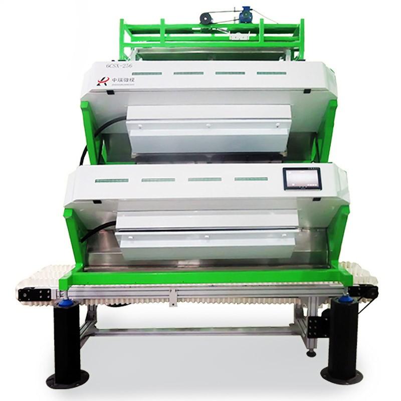 Green tea color sorter Manufacturers, Green tea color sorter Factory, Supply Green tea color sorter