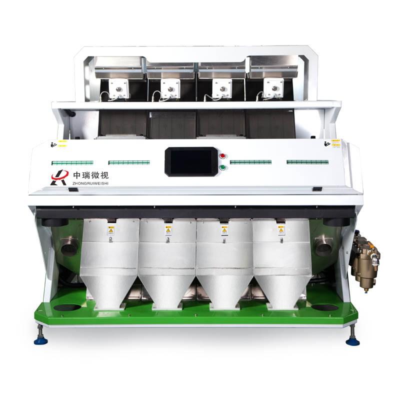 Black rice color sorter Manufacturers, Black rice color sorter Factory, Supply Black rice color sorter