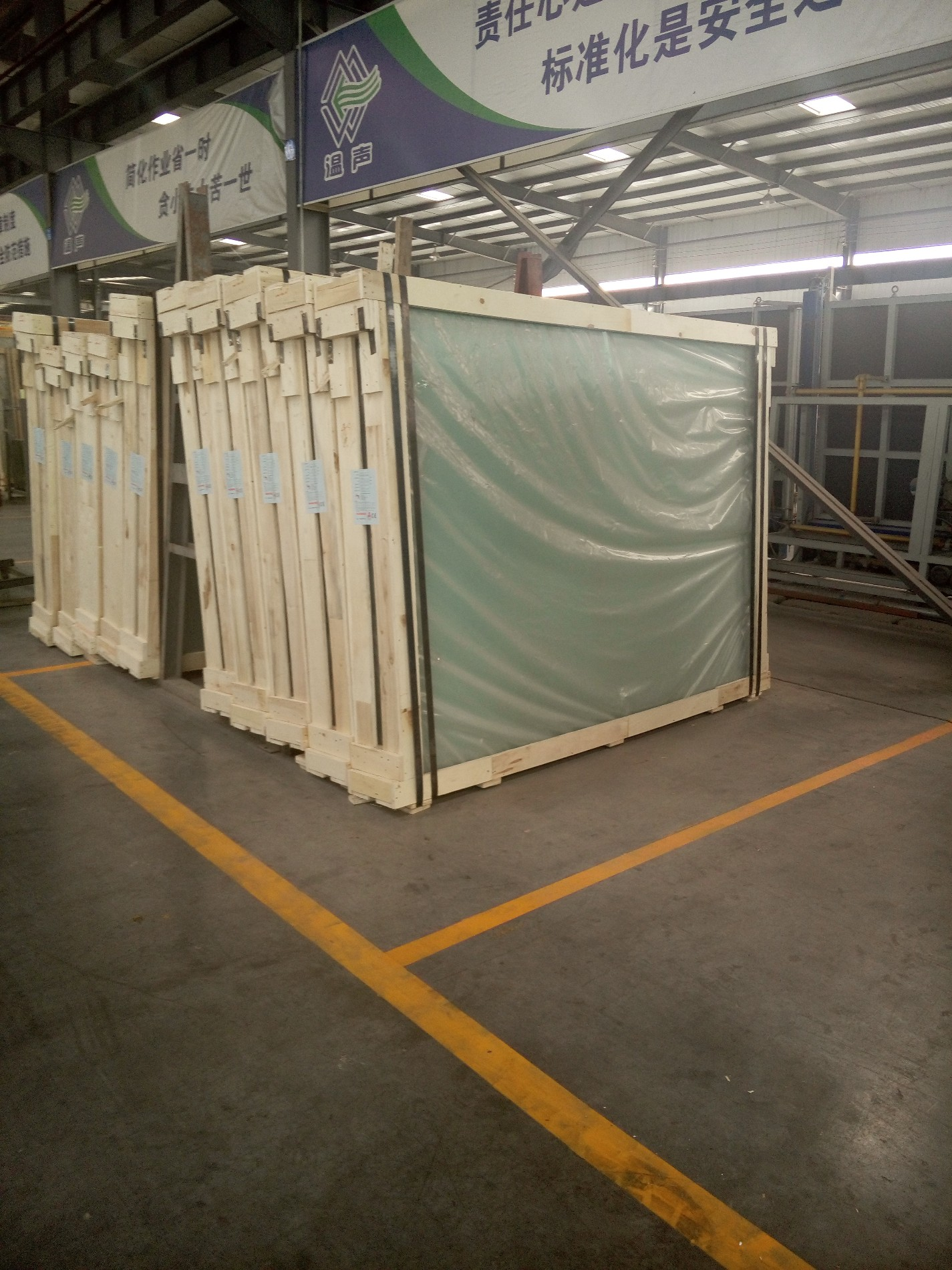 6mm Tempered Glass Manufacturers, 6mm Tempered Glass Factory, 6mm Tempered Glass