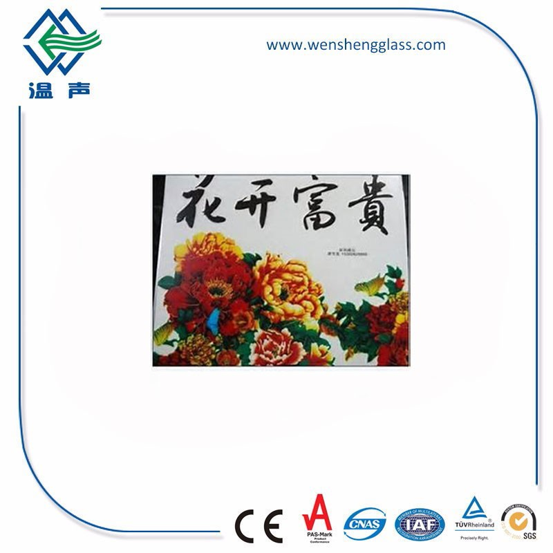 Water Pattern Glass Manufacturers, Water Pattern Glass Factory, Water Pattern Glass