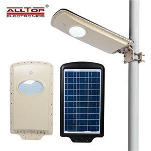 6W 12W Motion Sensor All In One Solar Led Street Light Manufacturers, 6W 12W Motion Sensor All In One Solar Led Street Light Factory, Supply 6W 12W Motion Sensor All In One Solar Led Street Light