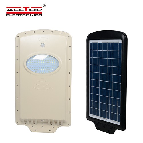 Motion Sensor All In One Solar Led Street Light Manufacturers, Motion Sensor All In One Solar Led Street Light Factory, Supply Motion Sensor All In One Solar Led Street Light