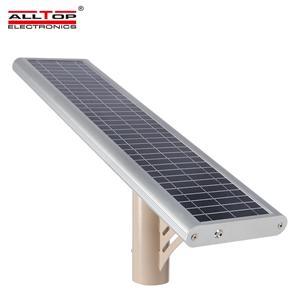 Waterproof IP65 15w 30w 45w 60w All In One Solar Led Street Manufacturers, Waterproof IP65 15w 30w 45w 60w All In One Solar Led Street Factory, Supply Waterproof IP65 15w 30w 45w 60w All In One Solar Led Street