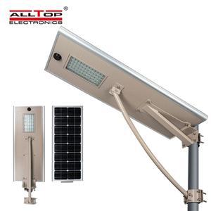 High Lumen Microwave Sensor Outdoor Solar Led Street Light