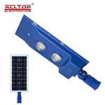 solar power led light