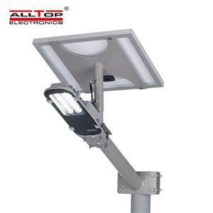Solar led street light system 12w 24w