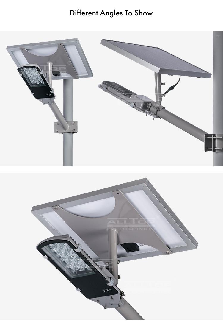 led solar street lights 12watt
