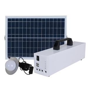 20w 30w 50w Solar Lighting System For Backup Manufacturers, 20w 30w 50w Solar Lighting System For Backup Factory, Supply 20w 30w 50w Solar Lighting System For Backup