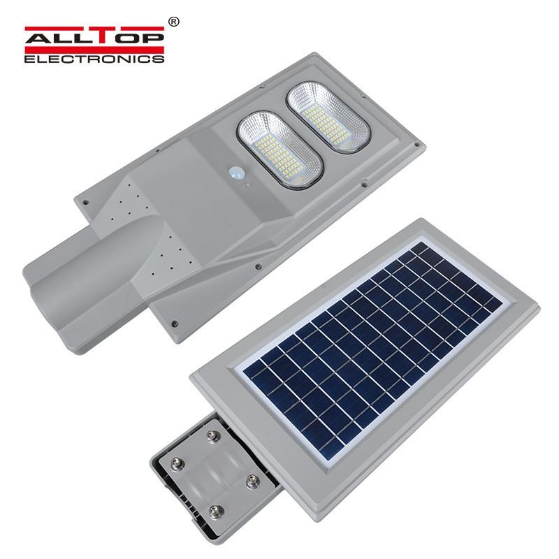 Outdoor All In One Solar Led Street Light Manufacturers, Outdoor All In One Solar Led Street Light Factory, Supply Outdoor All In One Solar Led Street Light