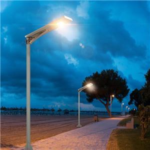 8w-60w Outdoor Sensor All In One Solar Led Street Light