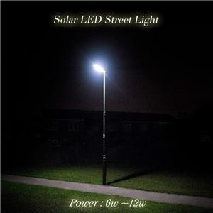 6W 12W Motion Sensor All In One Solar Led Street Light
