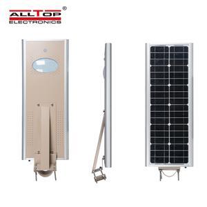 8w-60w Outdoor Sensor All In One Solar Led Street Light Manufacturers, 8w-60w Outdoor Sensor All In One Solar Led Street Light Factory, Supply 8w-60w Outdoor Sensor All In One Solar Led Street Light