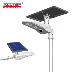 ALLTOP Manufacturer Price Waterproof IP65 50W Outdoor All In One Solar Street Light Manufacturers, ALLTOP Manufacturer Price Waterproof IP65 50W Outdoor All In One Solar Street Light Factory, Supply ALLTOP Manufacturer Price Waterproof IP65 50W Outdoor All In One Solar Street Light