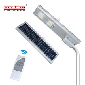 ALLTOP Outdoor ip65 motion sensor integrated 60w 120w 180w all in one led solar street light price