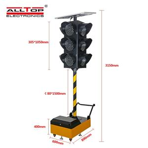 ALLTOP Mobile Traffic Light System Four Sides with Red Yellow Green