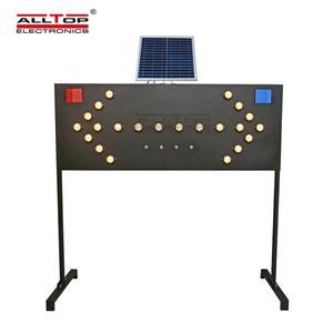 ALLTOP Solar Arrow Guide Board Light Traffic Guide LED Light
