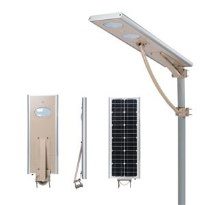 Outdoor Sensor All In One Solar Led Street Light