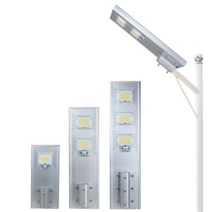 ALLTOP motion sensor integrated all in one solar street light pric