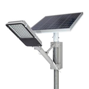 Intelligent solar led street light 40w 50w 60w