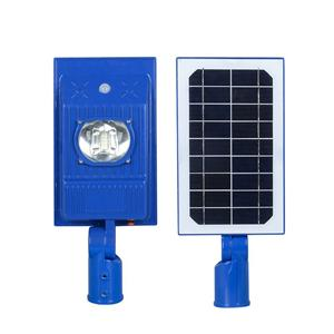 25w 30w 60w Integrated Aluminum Led Solar Street Light