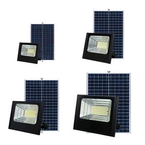 High lumen waterproof solar led flood light